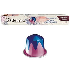 Кофе в капсулах Belmio Arabic Cardamom 6 (10 шт.), Бельгия (Неспрессо)