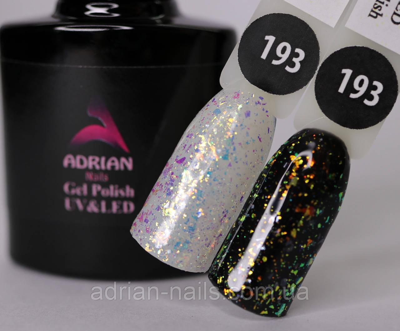 Гель-лак Adrian Nails 10ml - 193