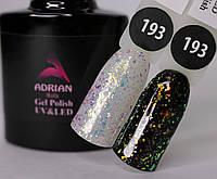 Гель-лак Adrian Nails 10ml - 193, фото 1