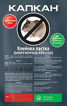 Капкан клейова пастка для гризунів та комах універсальна, чорна