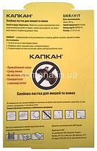 Капкан клейова пастка для мишей та комах, жовта