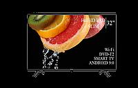 """Качественный телевизор Hisense 32"""" Smart-TV/Full HD/DVB-T2/USB (1920×1080) Android 9.0"""