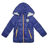 Куртка для мальчика 74-98 арт.НС-212 , 2 вида