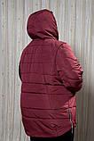 Куртка жіноча плащівка для повних, бордова, фото 2