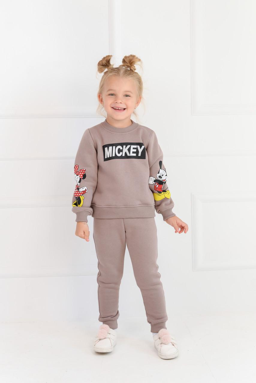 Модный детский костюм для девочки Mickey Бежевый