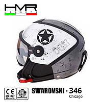 Гірськолижний шолом HMR helmets Swarovski H3 з визором M/S (55/57) сірий Chicago 346-M/S