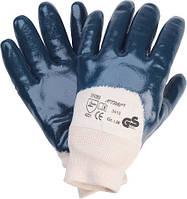 Перчатки защитные NITRAS 03410