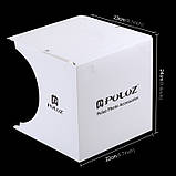 Фотобокс с подсветкой Puluz PU5022 LED 24x23x22см, фото 8