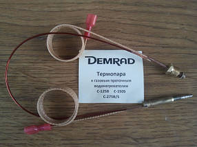 "Термопара ""Demrad"""