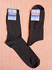 Носки мужские хлопок Украина р.29. Цвет серый,синий. От 10 пар по 5,50грн, фото 2