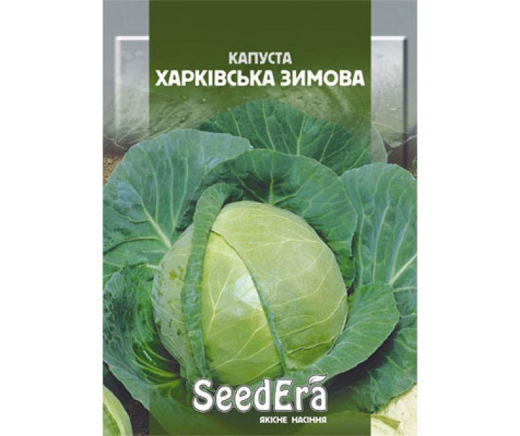 Насіння капуста ХАРКІВСЬКА ЗИМОВА 10 Г SeedEra