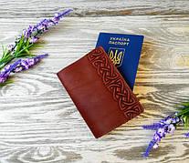 Обложка на паспорт кожаная коричневая с тиснением  кельтский узел Украина ручная работа
