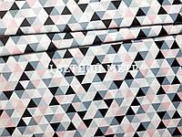 Отрез натуральной ткани польский хлопок треугольники розовые, черные, серые