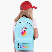 Детский рюкзак Лайки Единорог (Likee Unicorn) (9263-1597)