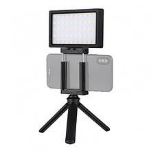Штатив со светом для смартфона Puluz PU461B (RGB)