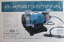 Точило Kraissmann 120 DS 75 с гибким валом