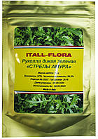 Семена руколлы дикой Стрелы Амура 50 гр, Италл Флора