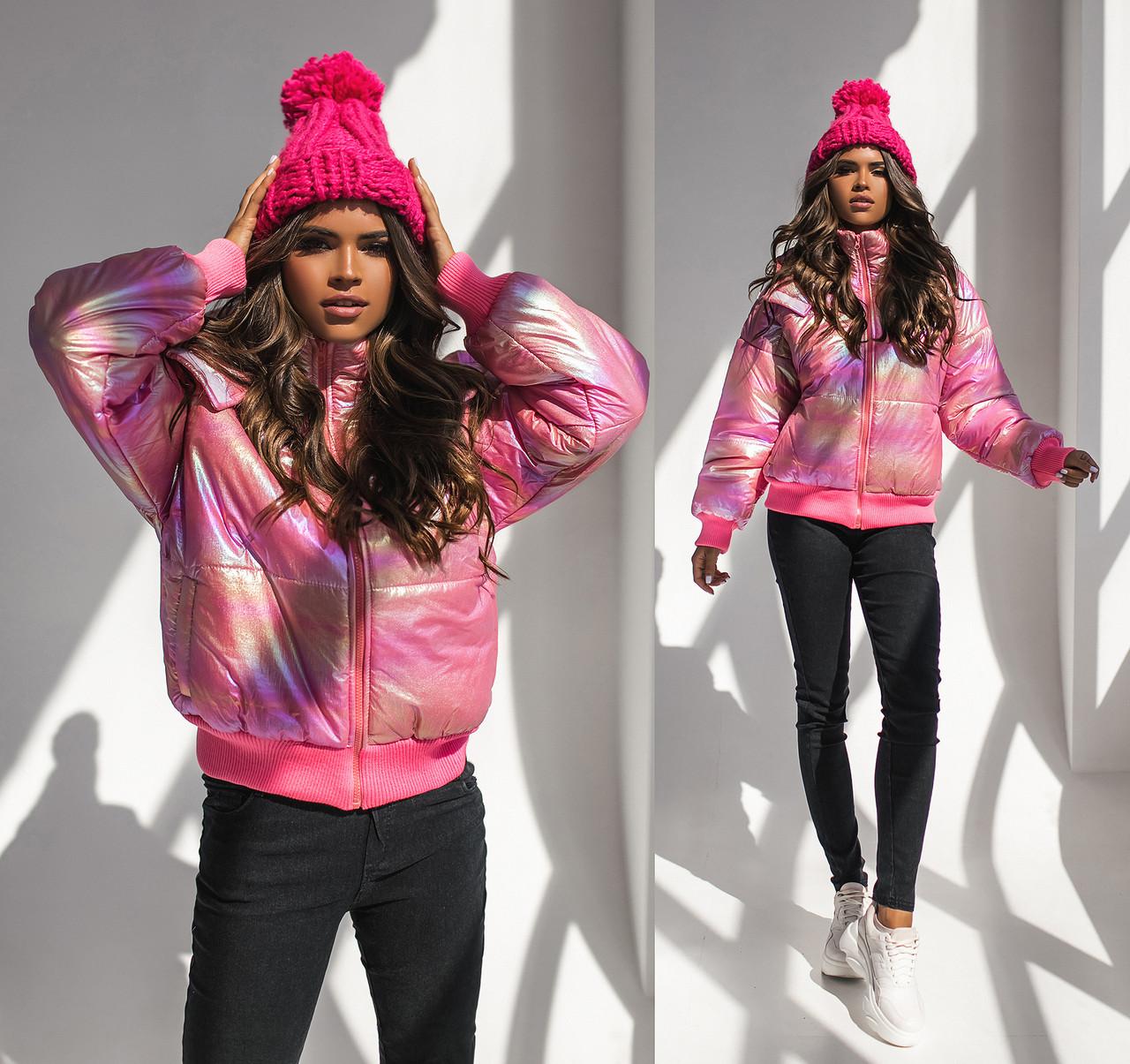 """Демисезонная дутая женская куртка """"Hologram"""" с капюшоном"""