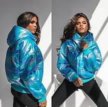 """Демисезонная дутая женская куртка """"Hologram"""" с капюшоном, фото 3"""