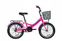 """Велосипед 20"""" Formula SMARTс багажником зад St, с крылом St, с корзиной St 2020 (розовый)"""