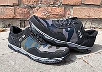 Кросівки туфлі спортивні камуфляжні 40 розмір