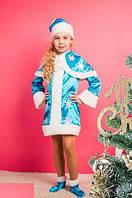 Детский новогодний маскарадный костюм Снегурочка . Арт-0002.