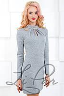 Женское платье мини с вырезом Lipar Светло-Серое
