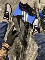 Adidas Brand With The 3 Stripes Black (Черный) Мужские Кроссовки Адидас Классические