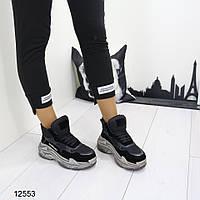 Демисезонные женские кроссовки на платформе