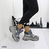 Спортивные серые женские полуботинки, демисезонные кроссовки