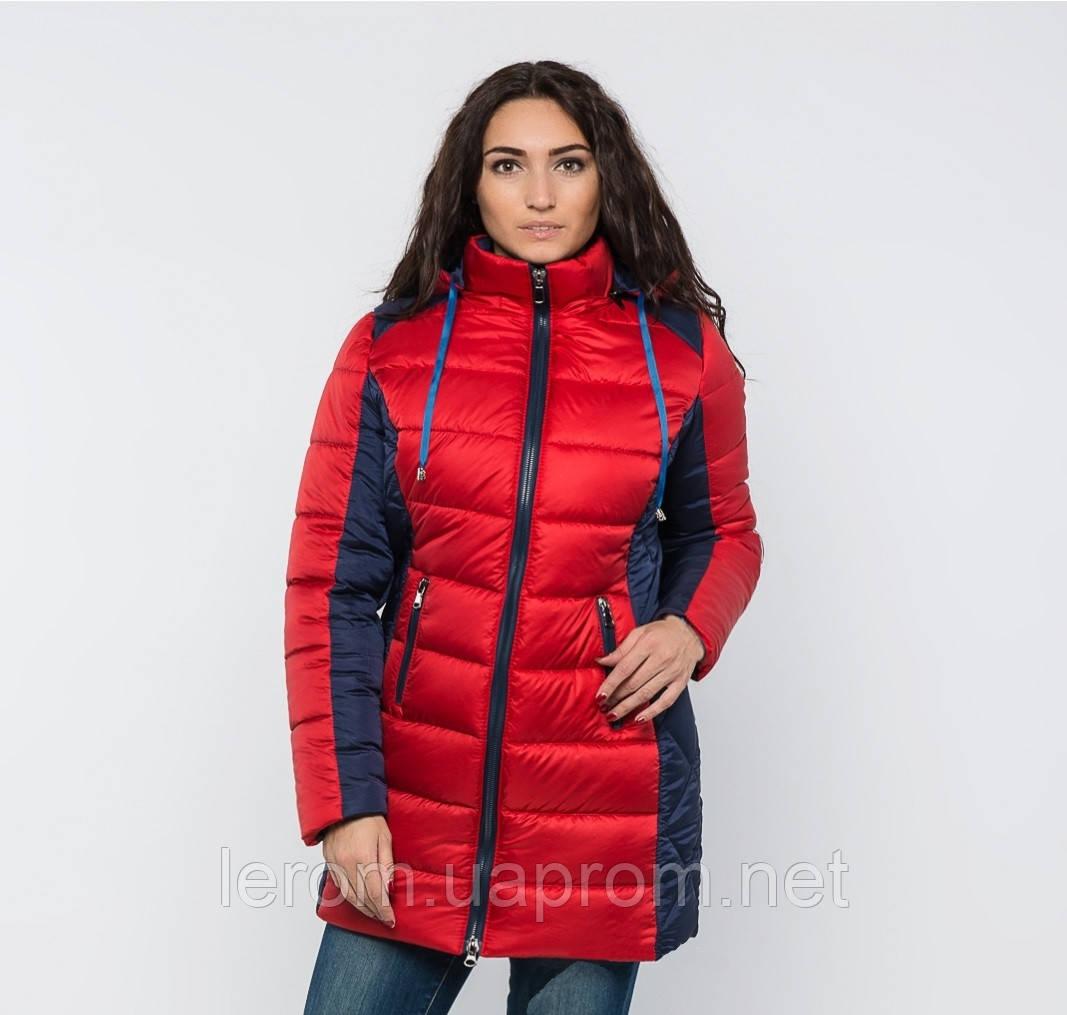 Куртка больших размеров зимняя красно-синяя