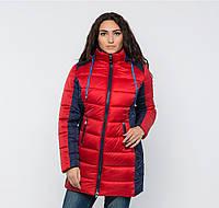 Куртка больших размеров зимняя красно-синяя, фото 1