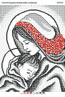 "Схема для вышивания бисером ""Мадонна с Младенцем серебро"""