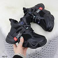 Черные женские зимние кроссовки, спортивные ботинки 36 размер