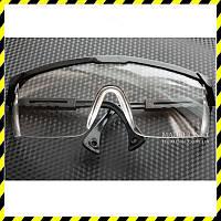Защитные Очки рабочие с регулируемой дужкой, прозрачные линзы.