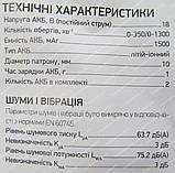 Шуруповерт аккумуляторный Kraissmann 2020 ABS 18/2 Li (2 скорости), фото 7
