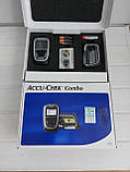 Система Accu‑Chek Combo Kit Light (Акку-Чек Комбо набор Лайт), фото 5