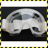 Защитные закрытые панорамные очки Vision, силикон., фото 1
