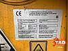 Экскаватор-погрузчик JCB 3CX-4T (2011 г), фото 6