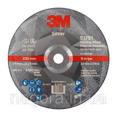Круг зачисний 3M™ Silver T27 ø230*7*22мм