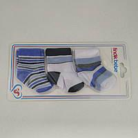 Детские хлопковые носки для новорожденного мальчика 3 пары, р. 0-1 мес