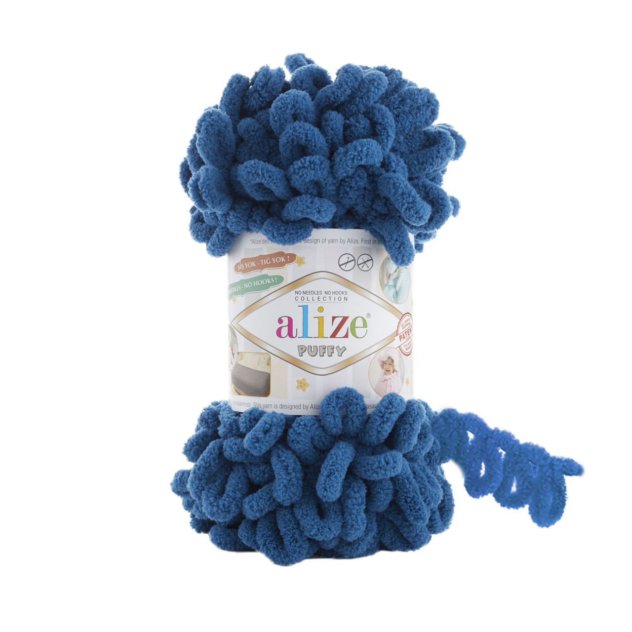 Пряжа фантазійна Alize Puffy № 646