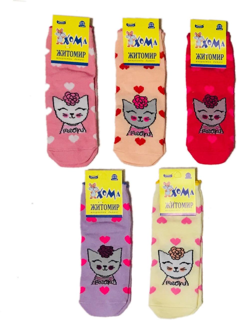 Дитячі шкарпетки для дівчаток, 18см, 4-5 років