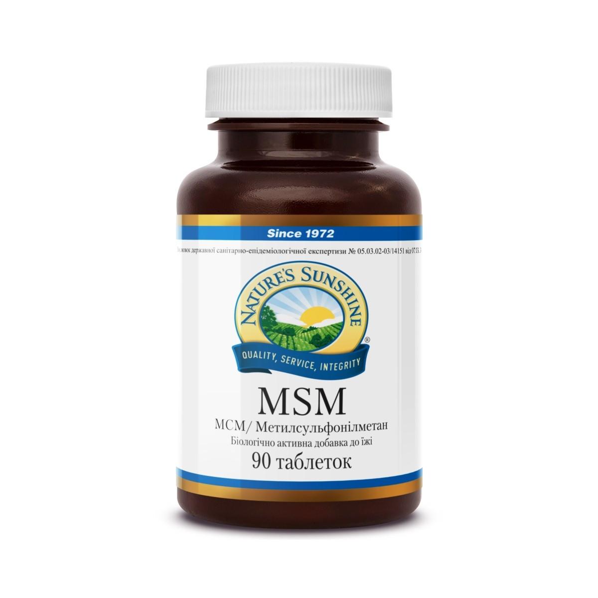 MSM МСМ (Метилсульфонилметан), NSP, США Продукт органического происхождения, содержащий серу