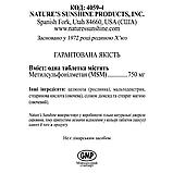 MSM МСМ (Метилсульфонилметан), NSP, США Продукт органического происхождения, содержащий серу, фото 4