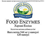 Food Enzymes Травні ферменти, NSP, НСП, США, фото 3