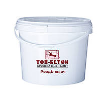 Разделитель для печатного бетона 5 кг (пудра для бетона, пудра для топпинга, розділювач для бетону)