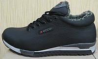Качественные зимние мужские кроссовки в стиле Ecco