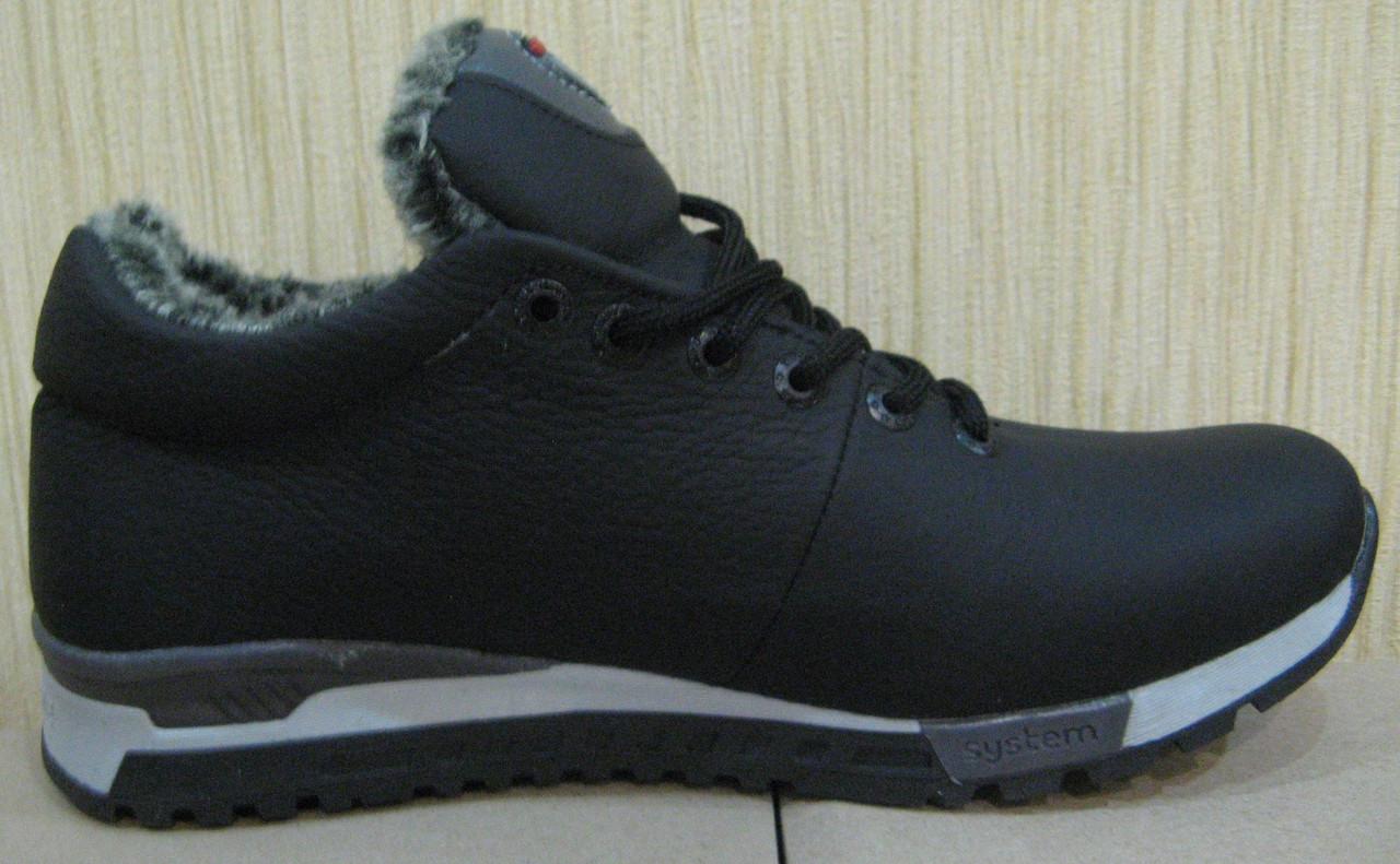 fe4aaef22 Качественные зимние мужские кроссовки в стиле Ecco, цена 1 100 грн., купить  в Харькове — Prom.ua (ID#171333461)