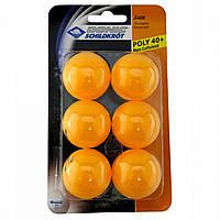 Мячи для настольного тенниса Donic Jade ball 40+ 6 шт white (blister card) Оранжевый